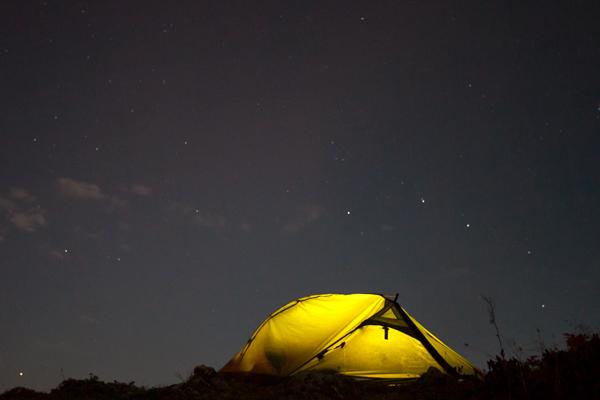Kamp malmedi listesi - Çadır