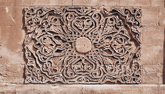 İshak Paşa Sarayı'na ulaşım